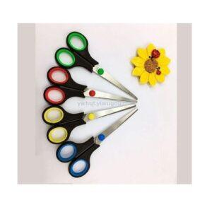 4 Pcs Multipurpose Scissors