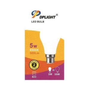 DP Light 5 Watts LED Bulb